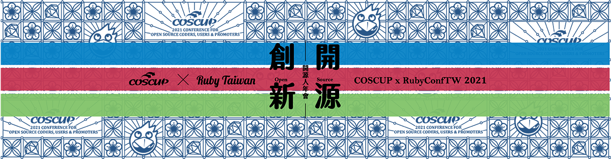 COSUCP2021 Banner